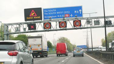 高速公路红x标志现在由相机执行